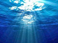 oceano interno-gr
